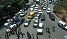 أهالي طلاب الشهادتين المتوسطة والثانوية قطعوا الطريق أمام وزارة التربية