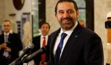 LBC: الحريري بحث مع الرئيس عون الاشكان حول دور مفوضية اللاجئين لإيجاد حل