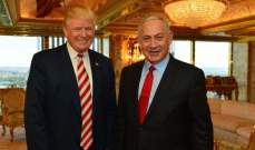 القناة العاشرة الإسرائيلية: ترامب أجل كشف بنود صفقة القرن بطلب من نتانياهو