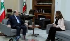 الرئيس عون  التقى نجم وعبود والياس وبحث مع عكر بالتطورات العامة في البلاد