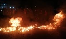 اقفال طريق جعيتا بالإطارات المشتعلة من قبل بعض المحتجين