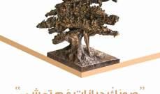 كيدانيان: لبنان يملك المقومات لتكون السياحة رافعة للإقتصاد