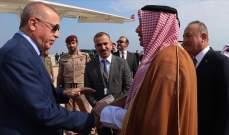 اردوغان وصل إلى العاصمة القطرية الدوحة في زيارة عمل تستغرق يوما واحدا