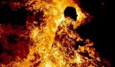 النشرة: سوري أضرم النار في نفسه في الخيام بسبب خلافات شخصية