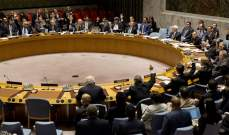 المنظمات الدولية عالمٌ خطير