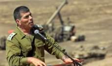 أشكنازي: سياسة نتانياهو في قطاع غزة انهارت