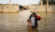 مليونا ايراني يحتاجون الى مساعدة انسانية جراء تضررهم من الفيضانات