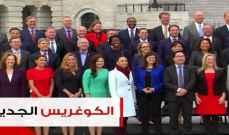 المرأة في الكونغرس الاميركي... سابقة في التمثيل السياسي!