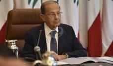 إتصال عون ـ نصرالله... حلّ الأزمة