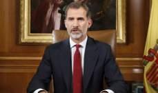 حكومة إسبانيا تعتبر تلقي شقيقتي الملك لقاح كورونا في الإمارات إساءة لصورة البلاد