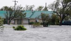 """الإعصار """"هايشن"""" يرسل رياحا عاتية ويتسبب بانقطاع الكهرباء باليابان"""