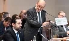 مصدر للشرق الاوسط: باريس تنتظر إقرار لبنان موازنة 2020 والإصلاحات المطلوبة