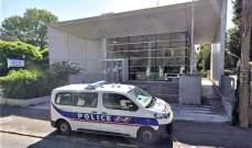 وفاة الشرطية التي تعرضت لاعتداء بسكين في مركز شرطة رامبوييه بجنوب باريس