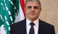 رفول: انهارت مقولة لبنان قوي بضعفه وأصبحة المقولة لبنان القوي