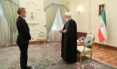 روحاني: نتطلع إلى تعزيز دور الشركات اليابانية في المشاريع الإيرانية
