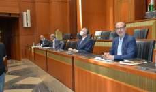 لجنة الادارة أقرت اقتراح قانون وضع ضوابط استثنائية على التحاويل المصرفية بعدما ادخلت تعديلات على معظم مواده
