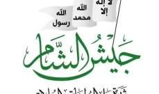 """""""جيش الشام"""" مولود جديد في خدمة """"الإعتدال"""""""