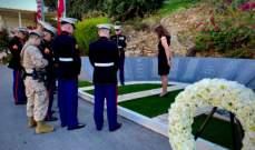برايس: الخارجية انضمت لوزارة الدفاع بتكريم جنود أميركيين قتلوا بهجوم لحزب الله في بيروت عام 1983