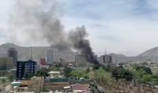 قتلى وجرحى في انفجار استهدف مسجداً في كابل