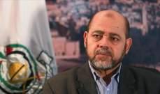 """أبو مرزوق: علاقات """"حماس"""" مع إيران مستمرة تاريخيا"""