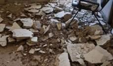 توقف معاملات المواطنين بسبب انهيار قسم من سقف مبنى سرايا اميون نتيجة تسرب مياه الامطار