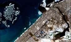 أسوشيتد برس: 4 سفن في خليج عمان فقدت السيطرة على القيادة