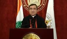 سينودس الاساقفة الموارنة انتخب المطران بولس عبد الساتر رئيسا لاساقفة بيروت للموارنة