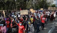 تظاهرات جديدة في بورما منددة بالإنقلاب العسكري