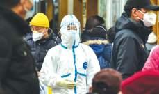وسائل اعلام صينية: ابتكار علاج جديد لفيروس الكورونا اختبر بنجاح على 7 مصابين