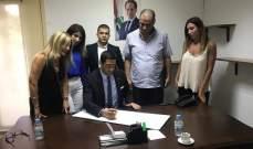 حنكش وقع على عريضة بإسم الشعب ترفض الموازنة لتضمنها ضرائب تمس بالفقراء