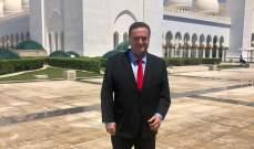 وزير خارجية إسرائيل زار الإمارات لعرض مبادرات اقتصادية مع دول الخليج