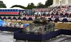 احتفال ترامب بعيد الاستقلال كلف الجيش ما لا يقل عن 1.2 مليون دولار