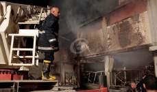 مقتل شخصين وإصابة إثنين آخرين بإنفجار شرق العاصمة الليبية طرابلس