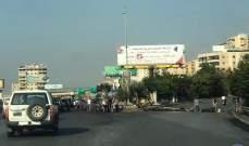 التحكم المروري: قطع الطريق عند مثلث خلدة