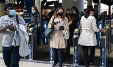"""الغارديان: بريطانيا تواجه نقطة حرجة في مواجهة """"كوفيد 19"""""""