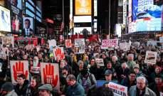 مسيرات في واشنطن ونيويورك وسيوول احتجاجا على الحرب ضد إيران