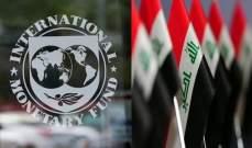 البنك الدولي والعراق يوقعان على اتفاقية قرض لتحسين الطاقة الكهربائية