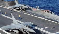 الإعلام التايواني: طائرتا كشف ومراقبة عسكرية صينية خرقتا الدفاع الجوي للبلاد