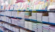 معارك دور النشر ترفع اسعار الكتب بانتظار ارتفاع الاقساط بكانون الثاني