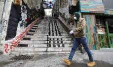 السلطات العمانية: فرض حظر تجوال جزئي لمدة أسبوع للحد من تفشي كورونا