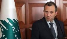 باسيل: أطلقنا حق لبنان في النفط وحررناه من الاعتقالين الخارجي والداخلي