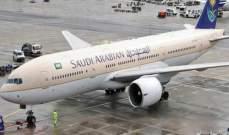 سلطات السعودية تمنع سفر مواطنيها إلى عدد من الدول من دون إذن بسبب كورونا