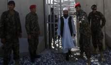 """الحكومة الأفغانية تفرج عن 170 من أنصار """"طالبان"""""""