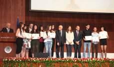 """توزيع """"جائزة بشارة الخوري"""" ببيت المحامي وفوز 10 طلاب برحلة إلى بروكسل"""