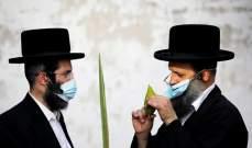 سلطات إسرائيل: لتعترف الأمم المتحدة بوضع اللاجئين اليهود مثل الفلسطينيين