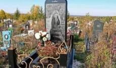 شاهد قبر مصمّم على شكل هاتف آيفون في روسيا