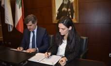 اتفاقية تعاون بين جمعية Cenacle de la Lumière – CDLL وجامعة البلمند