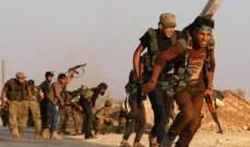 القضاء الأميركي يوجّه تهمة الإرهاب لأب وابنه التحقا بالمسلحين في سوريا