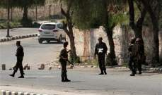 إصابة امرأة اثر انفجار عبوة زرعها مجهولون بريف إدلب الشمالي الشرقي