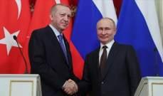 أردوغان وبوتين بحثا هاتفيا مكافحة كورونا وتوريد اللقاح الروسي لتركيا
